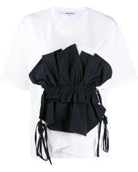 Enfold ドローストリング Tシャツ - ホワイト