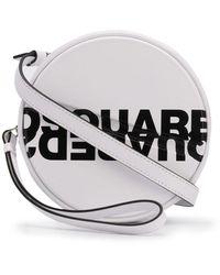 DSquared² ロゴ ショルダーバッグ - ホワイト