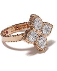 Roberto Coin Princess Flower ダイヤモンド&サファイア リング 18kローズゴールド - ピンク