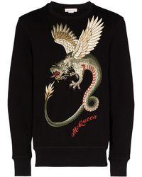 Alexander McQueen ロゴ スウェットシャツ - ブラック