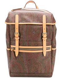 Etro Paisley Print Backpack - Brown