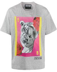 Versace Jeans Couture - Футболка С Принтом - Lyst