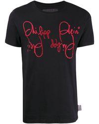 Philipp Plein - Signature Tシャツ - Lyst