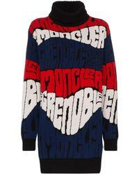3 MONCLER GRENOBLE Wool & Cashmere Jacquard Jumper - Black