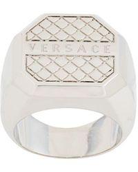 Versace Zegelring Met Logo - Meerkleurig