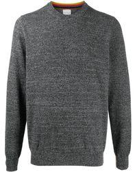 Paul Smith Меланжевый Джемпер С Круглым Вырезом - Серый