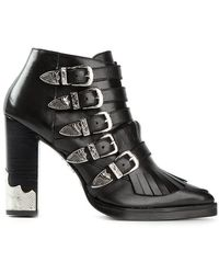 Toga Pulla - Fringed Ankle Boots - Lyst