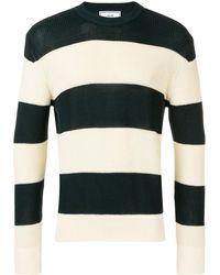 AMI Striped Sweater - White