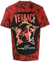 Versace - プリント Tシャツ - Lyst
