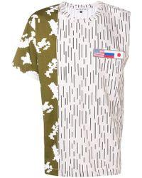 Gosha Rubchinskiy - T-Shirt mit asymmetrischen Streifen - Lyst