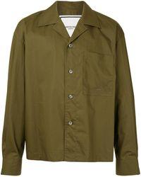 Wooyoungmi Поплиновая Рубашка - Зеленый