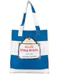 Sonia Rykiel Allée ハンドバッグ - ブルー