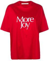 Christopher Kane More Joy Tシャツ - レッド