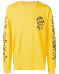 SSS World Corp - プリント Tシャツ - Lyst