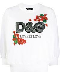 Dolce & Gabbana - プリント スウェットシャツ - Lyst