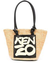 KENZO レザートリム ハンドバッグ - マルチカラー