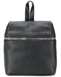 Kara Small Zip Backpack - Black