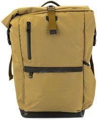 AS2OV Рюкзак С Отворотом - Многоцветный