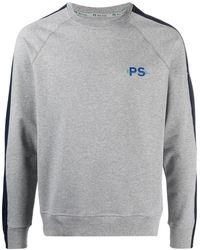 Paul Smith ストライプパネル スウェットシャツ - グレー