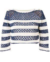 Balmain - ストライプ セーター - Lyst