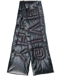 Givenchy Gesteppter Oversized-Schal - Schwarz