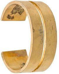 Parts Of 4 - Ultra Reduction Slit Bracelet - Lyst