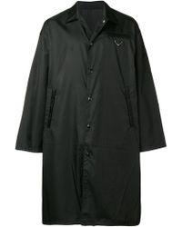 Prada - Garbadine Coat - Lyst