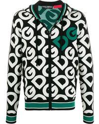 Dolce & Gabbana ロゴ ジップパーカー - マルチカラー