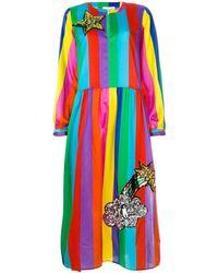 Mira Mikati Платье Макси В Полоску - Многоцветный