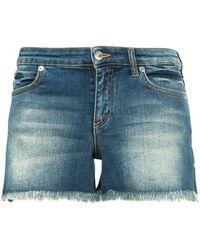 Versace デニムショートパンツ - ブルー