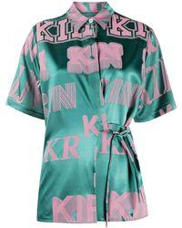 Kirin ロゴ シャツ - グリーン