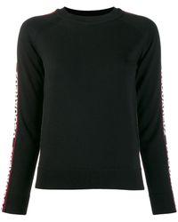 DSquared² - サイドロゴ セーター - Lyst