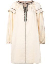 Étoile Isabel Marant Loose-fit Dress - Natural