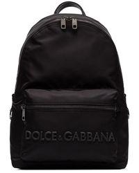 Dolce & Gabbana ロゴ バックパック - ブラック