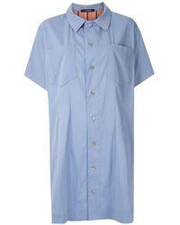À La Garçonne パッチポケット シャツドレス - ブルー