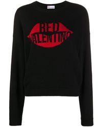 RED Valentino ロゴ プルオーバー - ブラック