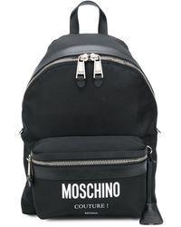 Moschino ロゴ バックパック - ブラック
