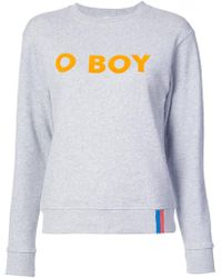 Kule - O Boy Print Sweatshirt - Lyst
