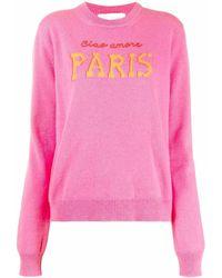 Giada Benincasa Paris ニットトップ - ピンク