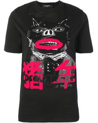 DSquared² Year Of The Pig Tシャツ - ブラック