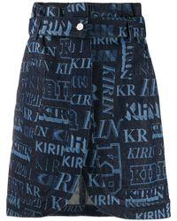 Kirin ハイウエスト スカート - ブルー