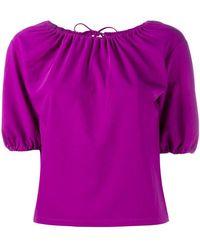 Rejina Pyo - Off-shoulder Blouse - Lyst