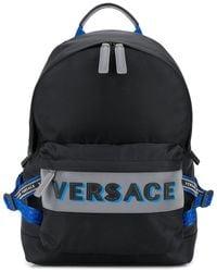 Versace - エンボスロゴ バックパック - Lyst