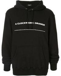 Undercover - A Clockwork Orange Edition ブラック プリント フーディ - Lyst