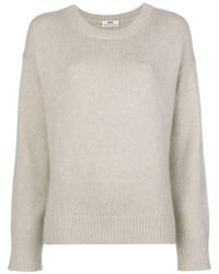 SMINFINITY - Loose Knit Sweater - Lyst