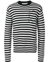 McQ - Striped Jumper - Lyst