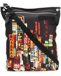 Neil Barrett Tokyo Skyline Bag - Black