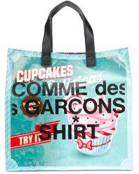 Comme des Garçons Coated Shopper Tote - Purple