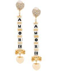 Dolce & Gabbana Amore ドロップイヤリング - マルチカラー