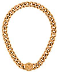 Versace Medusa Necklace - Metallic
